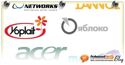 logotipos1